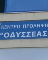 odysseas (10)