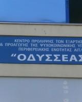 odysseas (11)