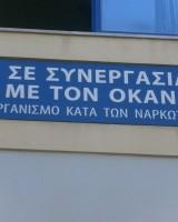 odysseas (12)